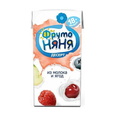 Десерт ФрутоНяня из молока и ягод 0,2 л с 18 месяцев