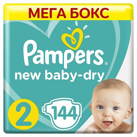 Подгузники Pampers New Baby-Dry 2 4-8кг 144шт