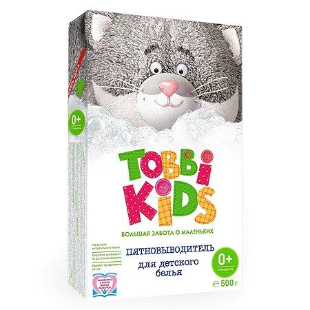Пятновыводитель для детского белья Tobbi Kids 500г 4630012893336