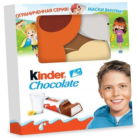 Шоколад Kinder Маски молочный 100г