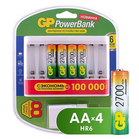 Зарядное устройство GP U811GS270AAHC-2CR4