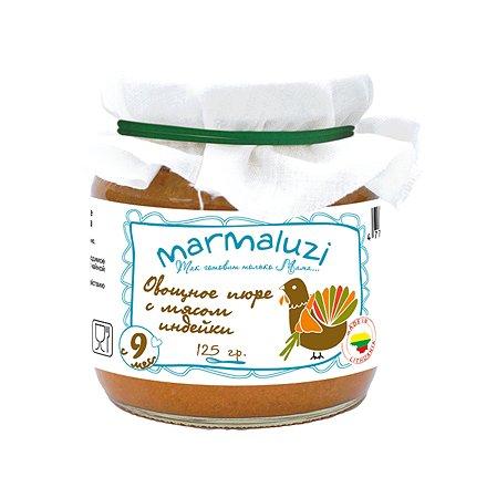 Пюре Marmaluzi овощи-индейка 125г с 9месяцев