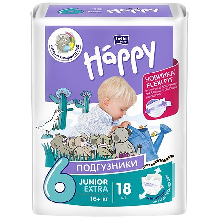 Подгузники Bella baby Happy Junior Extra 6 16+кг 18шт