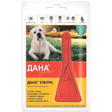 Капли инсектоакарицидные для щенков и собак Apicenna Дана Ультра более 20кг 3.2мл