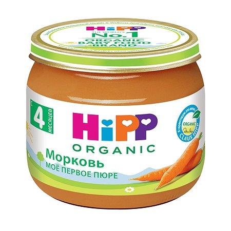 Пюре Hipp морковь 80г с 4.5месяцев