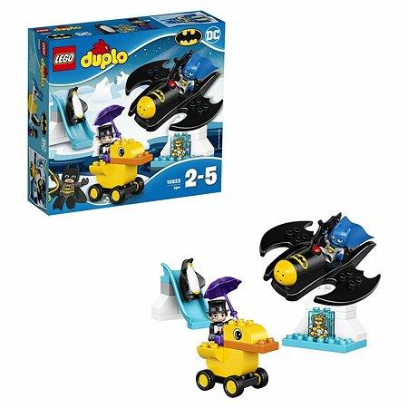 Конструктор LEGO DUPLO Super Heroes Приключения на Бэтмолёте (10823)
