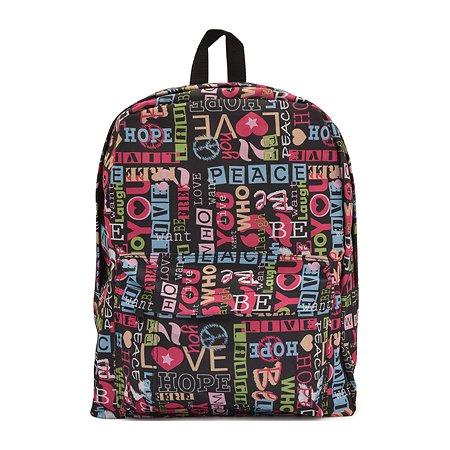 Рюкзак 3D-Bags Хиппи (мульти)