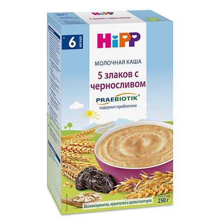 Каша Hipp молочная 5 злаков с черносливом 250г с 6месяцев