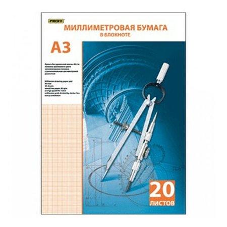 Бумага миллиметровая A3 Proff 20 листов