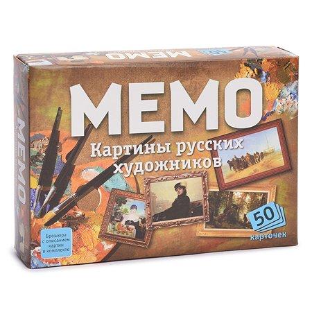 Настольная игра Нескучные игры Мемо.Картины русских художников