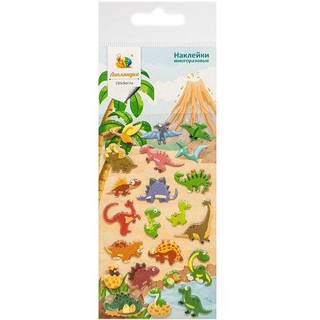 Наклейка декоративная Липляндия зефирная 4 Динозавры 2 70*160