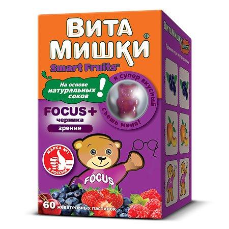 Комплекс витаминов ВитаМишки Focus+ черника жевательные пастилки 60шт