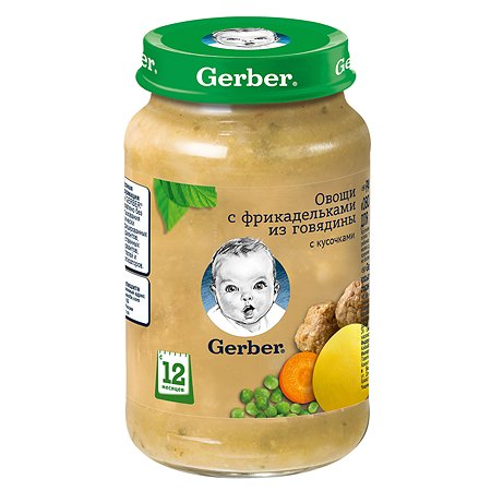 Пюре Gerber овощи с фрикадельками из говядины 190г с 12месяцев