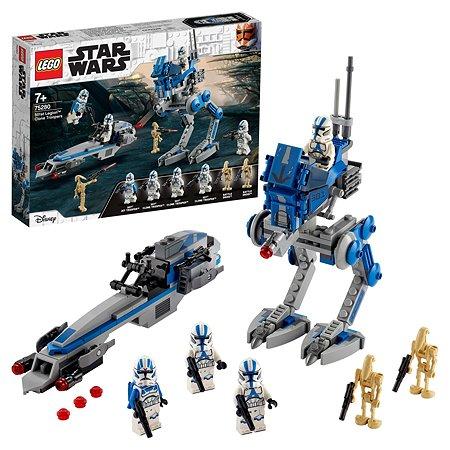 Конструктор LEGO Star Wars Клоны-пехотинцы 501легиона 75280