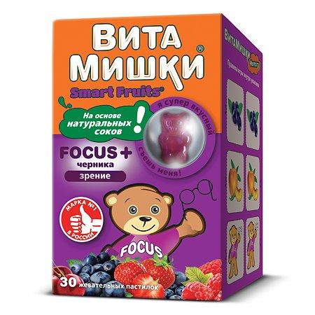 Комплекс витаминов ВитаМишки Focus+ черника жевательные пастилки 30шт