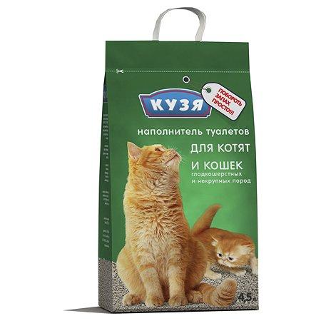 Наполнитель для котят Кузя впитывающий 4.5 л