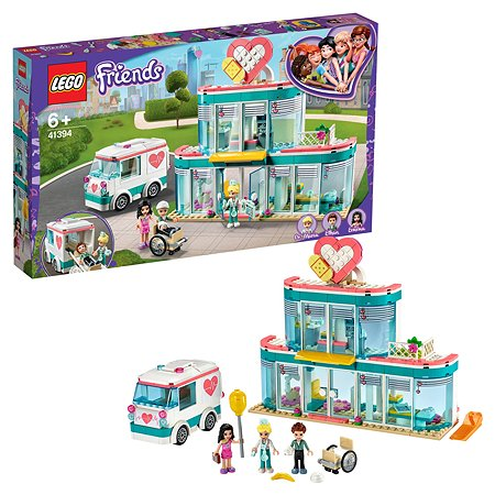 Конструктор LEGO Friends Городская больница Хартлейк Сити 41394