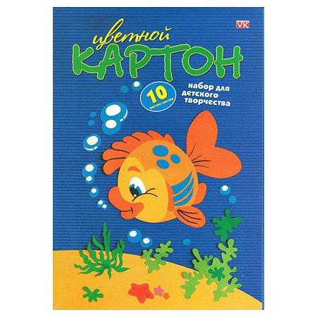 Набор картона Hatber А4 Рыбка 10 цветов 10л