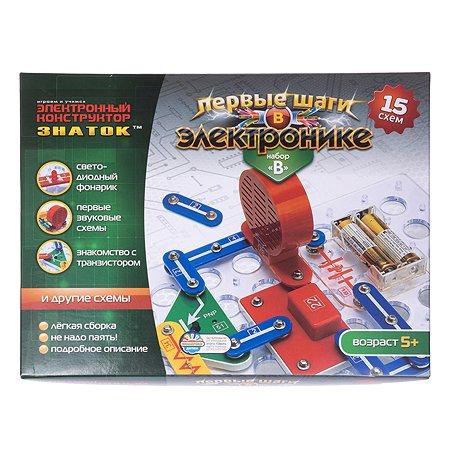 Конструктор электронный Знаток Первые шаги в электронике В 15схем 70197