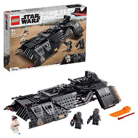 Конструктор LEGO Star Wars Транспортный корабль рыцарей Рена 75284