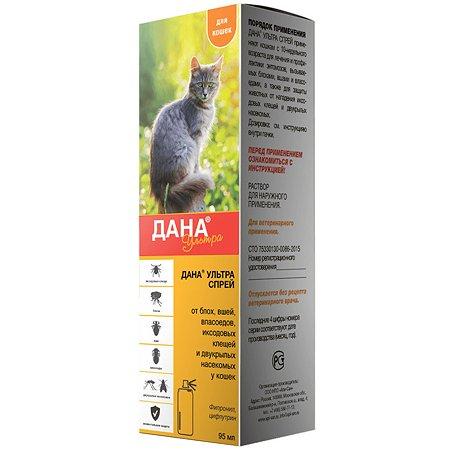 Спрей инсектоакарицидный для кошек Apicenna Дана Ультра 95мл