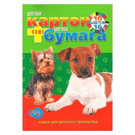 Набор Hatber цветного картона и цветной бумаги А4 на клею Два щенка 10 цветов+16 цветов