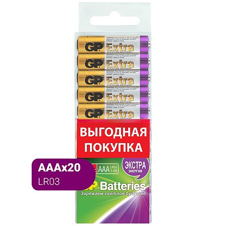 Батарейки GP Extra ААА (LR03) 16шт 24AX-2CRB16