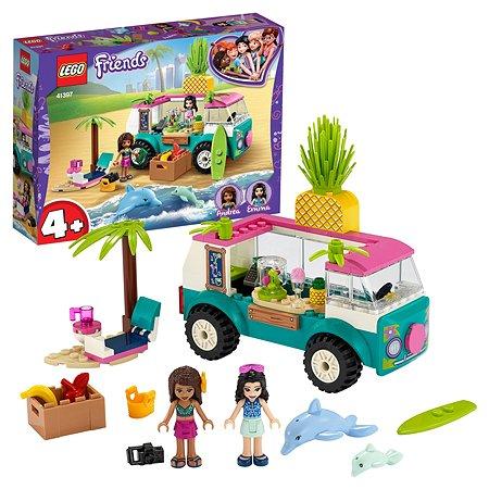 Конструктор LEGO Friends Фургон-бар для приготовления сока 41397
