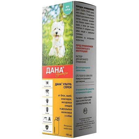 Спрей инсектоакарицидный для собак Apicenna Дана Ультра 100мл