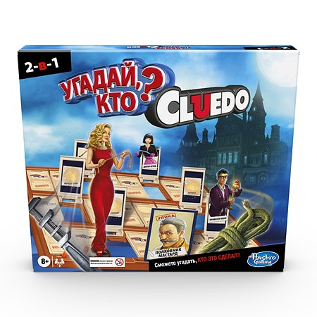 Игра Hasbro (Games) Клуэдо Угадай Кто? E8833121