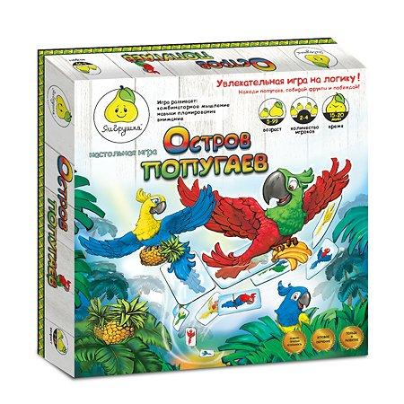 Игра настольная ЯиГрушка Остров попугаев 59847