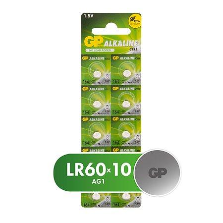 Батарейки GP дисковые LR60 (AG1) 10шт 164FRA-2C10