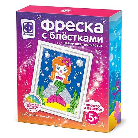 Набор для творчества Фантазер Фреска с блестками Морская принцесса 407081