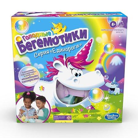 Игра Hasbro (Games) Голодные бегемотики единороги E9493121