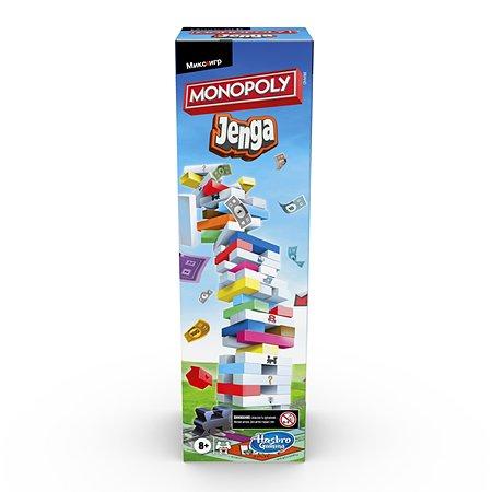 Игра Hasbro (Games) Монополия Дженга E8831121