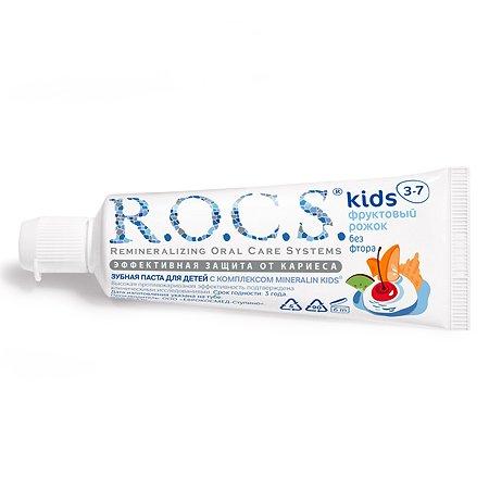 Зубная паста R.O.C.S. Kids Фруктовый рожок без фтора со вкусом мороженого