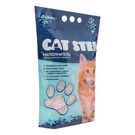 Наполнитель для кошек Cat Step силикагелевый Лагуна 3.8л