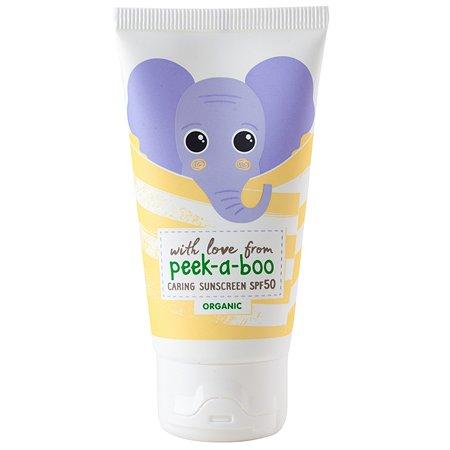 Крем Peek-a-boo солнцезащитный органический SPF50 50мл