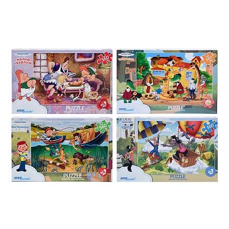 Пазлы лицензионные Step Puzzle Союзмультфильм 560 элементов в ассортименте