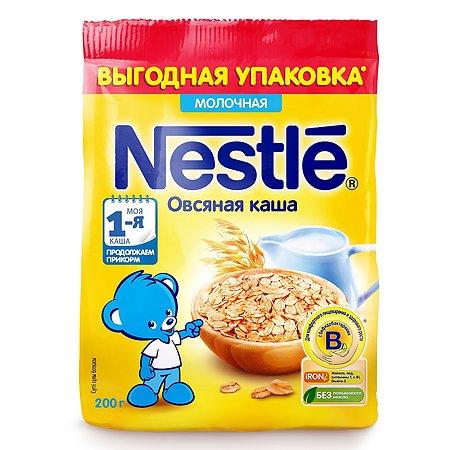 Каша Nestle молочная овсяная 200г с 6 месяцев (пакет)