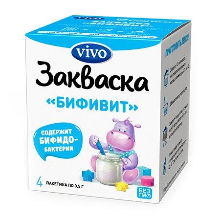 Закваска бактериальная Vivo бифивит 4*0.5г