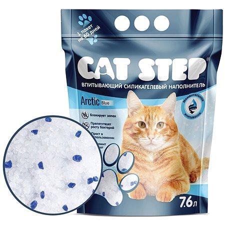 Наполнитель для кошек Cat Step силикагелевый 7.6л