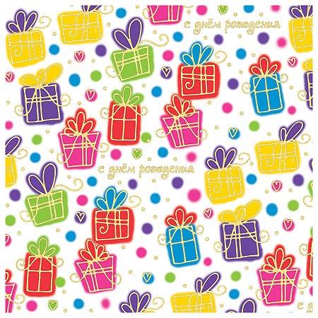 Бумага упаковочная Феникс Презент с декоративным рисунком 70*100см 80г/м2 79431