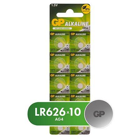 Батарейки GP дисковые  LR626 (AG4) 10шт 177FRA-2C10