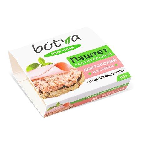 Паштет Botva Докторский растительный 110г