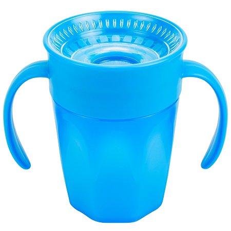Чашка-непроливайка Dr Brown's Cheers 360 200мл Синий