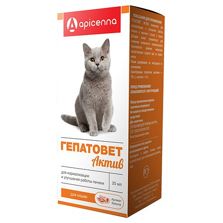 Гепатопротектор для кошек Apicenna Гепатовет Актив 25мл