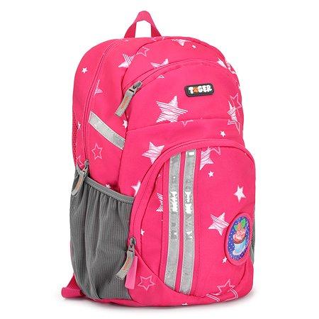 Рюкзак Erhaft Розовый звезды TGLYSC-A03S