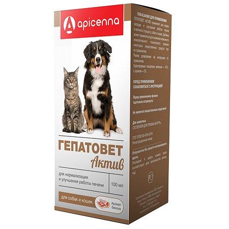 Гепатопротектор для собак Apicenna Гепатовет Актив 100мл