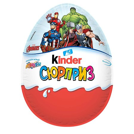 Яйцо шоколадное Kinder Maxi с игрушкой для мальчиков 220г